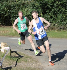 Tom Chew Road Relays
